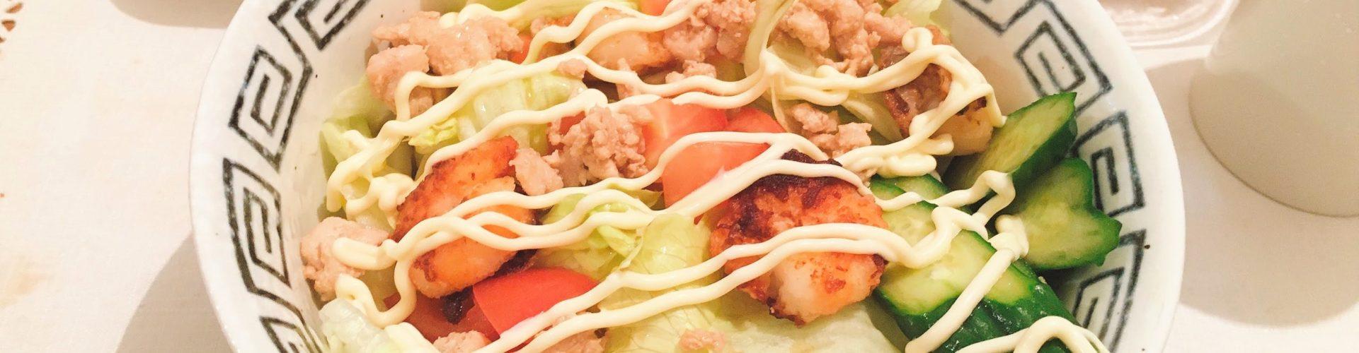 料理「シーフードサラダうどん」