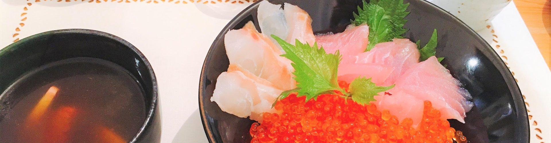 料理「海鮮丼」