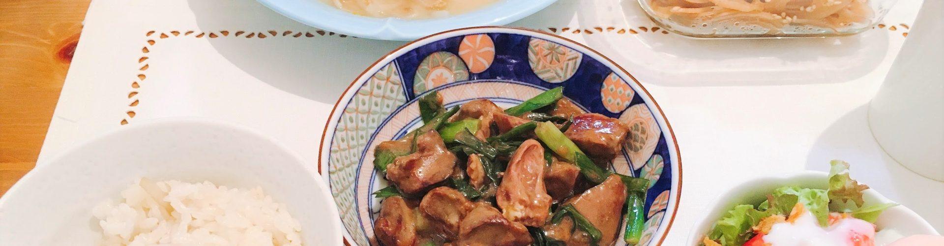 料理「レバニラ炒め&温玉サラダ」