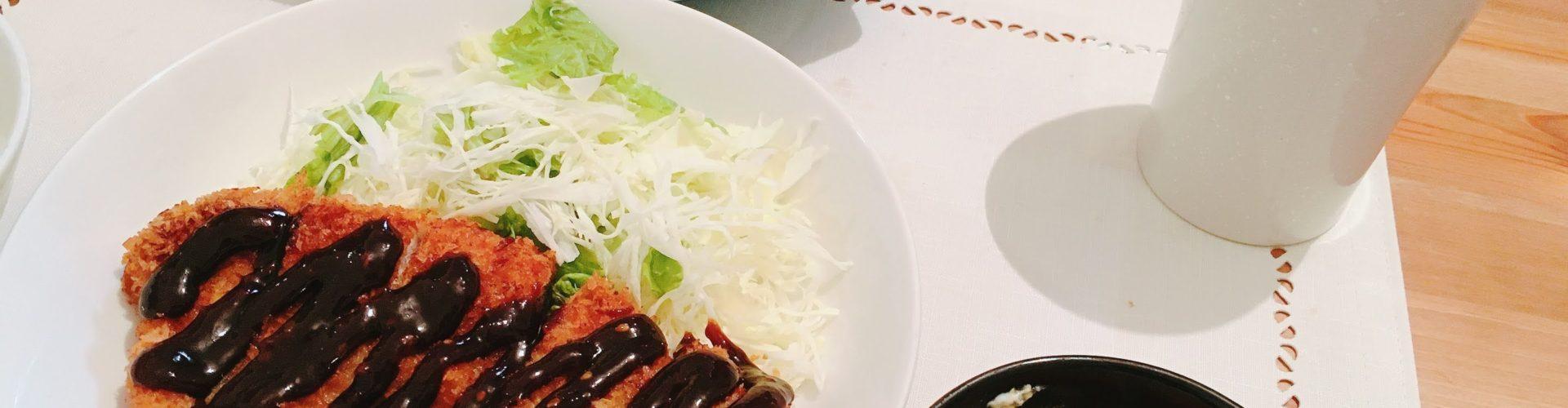 夕ご飯「味噌カツ」