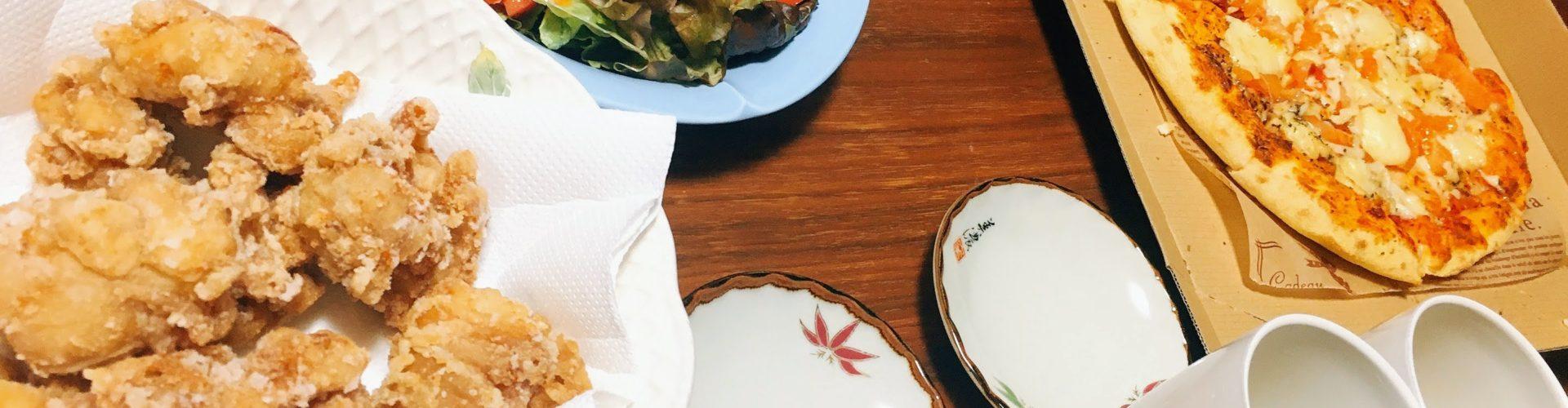 料理「新・からあげ(しょうゆ味)」