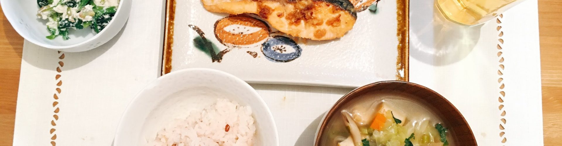 料理☆鮭の西京焼き&白あえ&スパイス野菜スープ